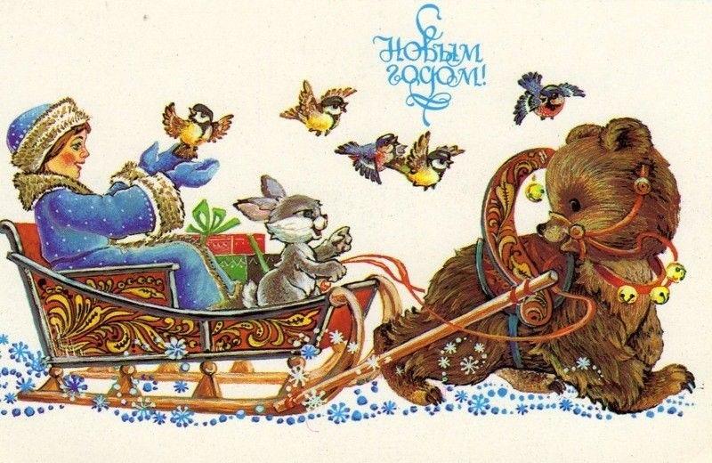 Раритетные открытки с новым годом, картинки мелодии картинки