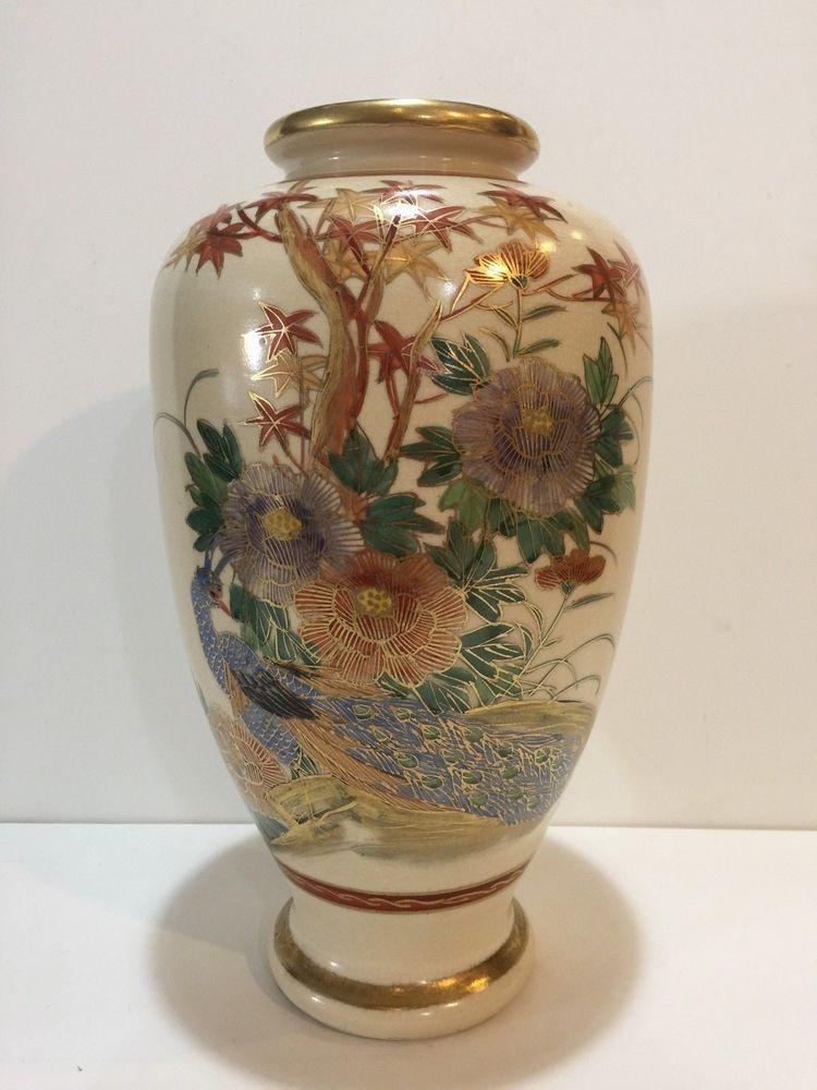 Vintage Japanese Satsuma Hand Painted Vase Signed Ryuzan 13 Tall X