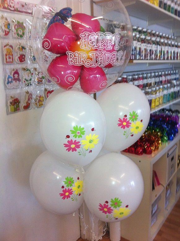Happy Birthday Flower Double Bubble Bouquet