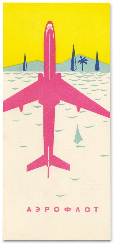 Aeroflot in the 1960s (I have btw had the pleasure of flying with Aeroflot a couple of times. It's not as retro chic as this poster - let's just say that)