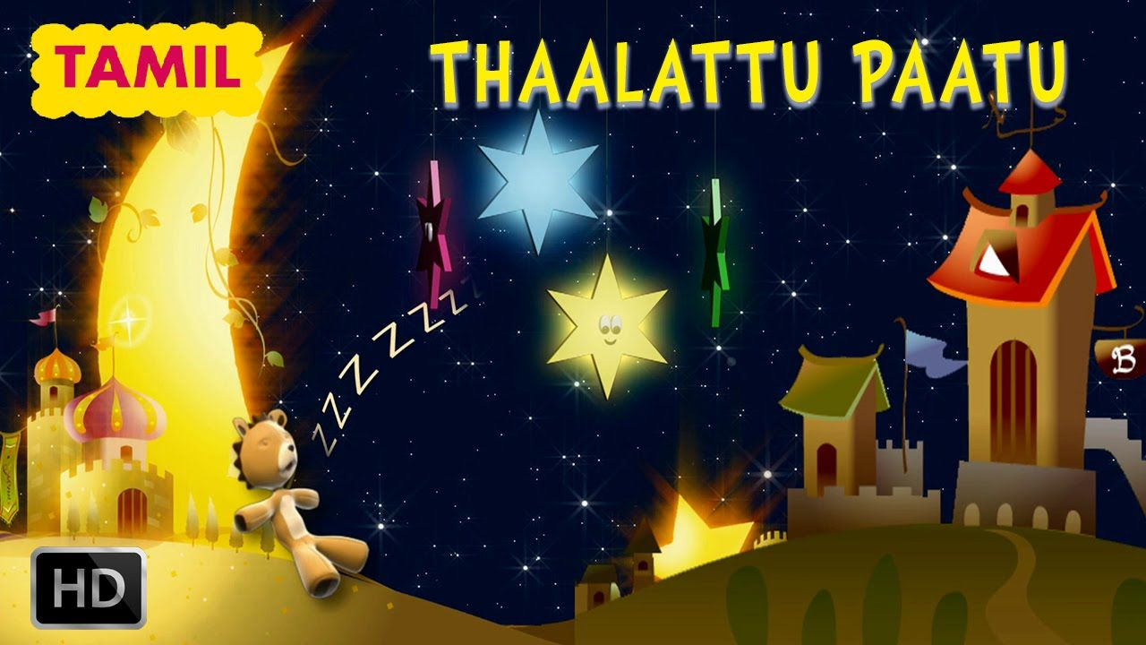 Tamil Lullaby Songs For Babies Free Download