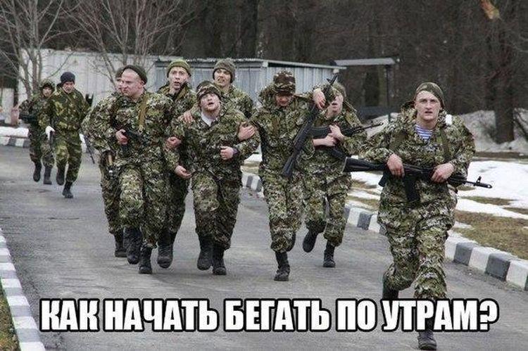 моментально суббота в армии картинки если