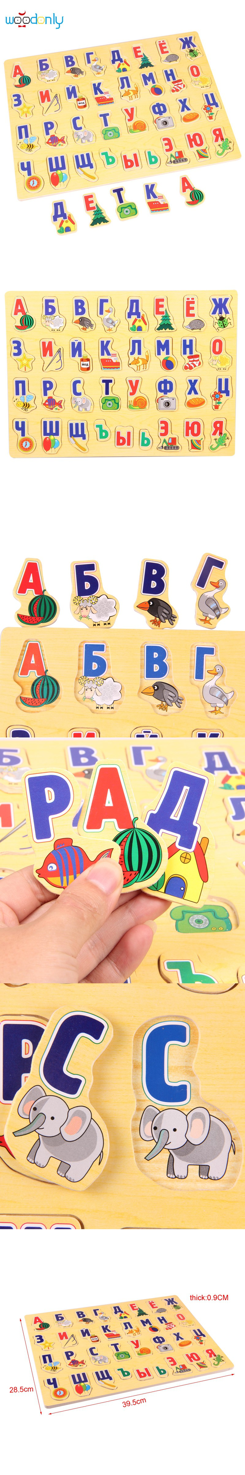 Wooden Russian Alphabet Puzzles toys for children Montessori Board