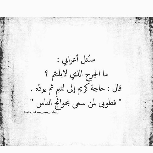 Pin By Mesho A On Quotes Cool Words Islamic Quotes Quotes