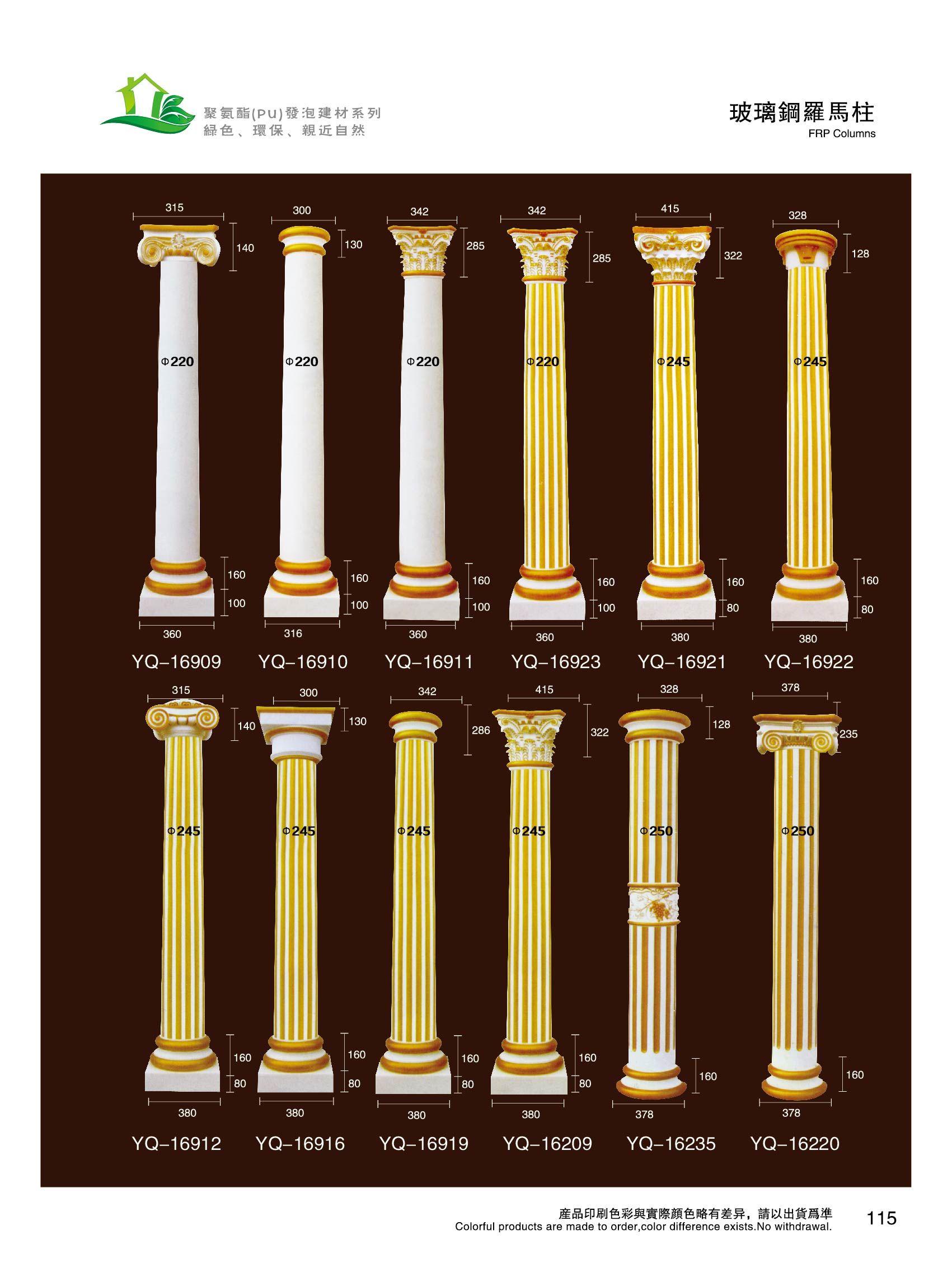 Frp Columns Taper Candle Column Decor