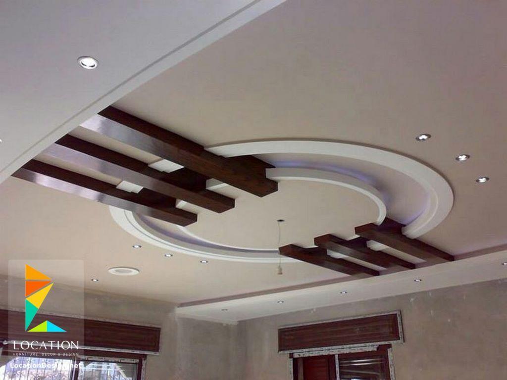 احدث افكار ديكور جبس اسقف الصالات و الريسبشن 2017 2018 Ceiling Design False Ceiling Design Ceiling Design Modern