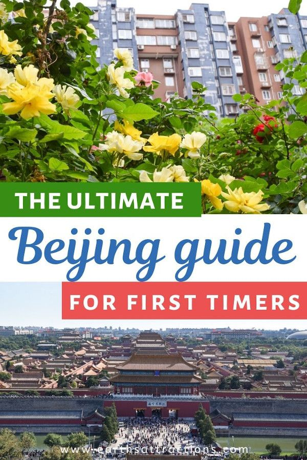 The ultimate Beijing guide for first timers. Planning a trip to Beijing? Then this Beijing guide is perfect for you. Find out the best time to visit Beijing, what to do in Beijing, where to eat in Beijing, where to stay in Beijing, and travel tips for Beijing. These are the top things to know before visiting Beijing! #beijing #china #asia #beijingthingstodo #earthsattractions #traveldestinations #traveltips