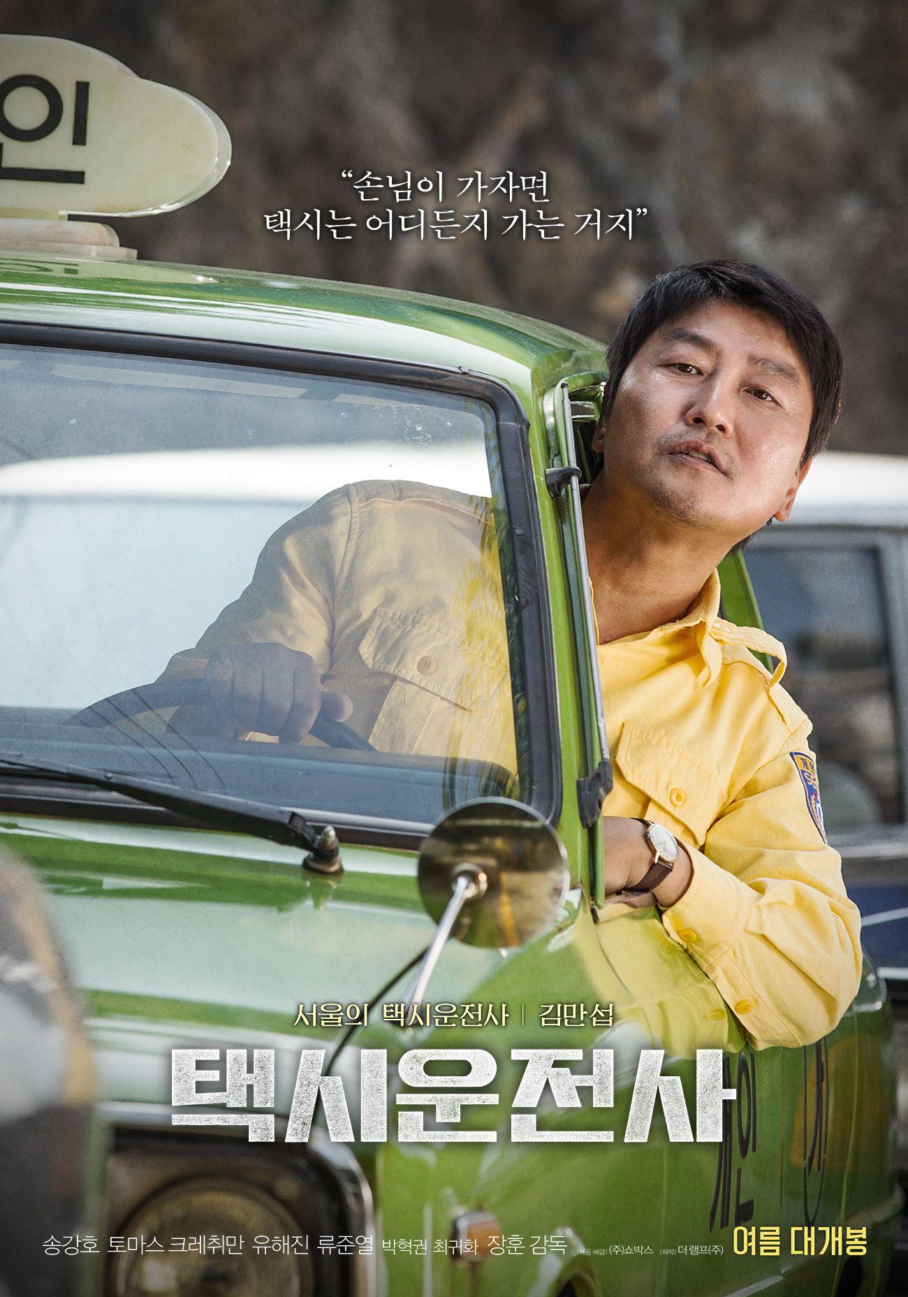 a taxi driver subtitles