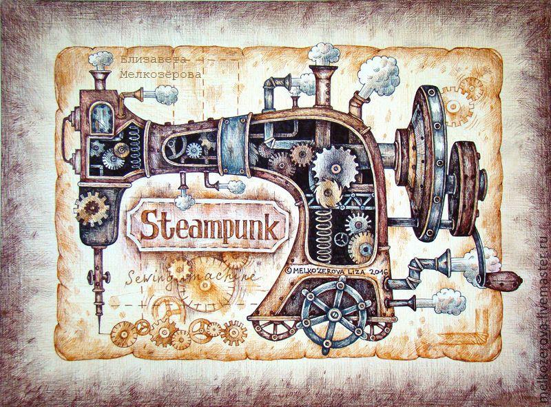 открытка в виде швейной машинки недвижимость это самое