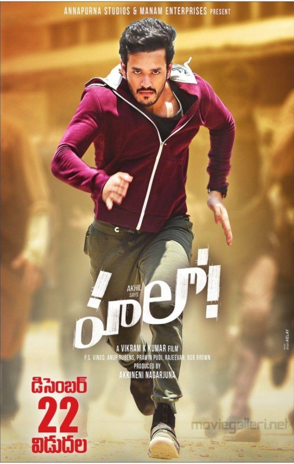 Tollywood Actor Akhil Akkineni Hello Movie Posters Hello Movie Hero Movie Actors