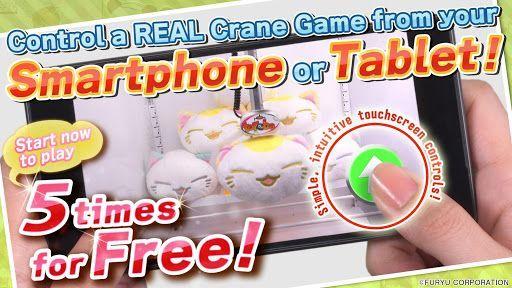 Crane Game Toreba APK (With images) Crane