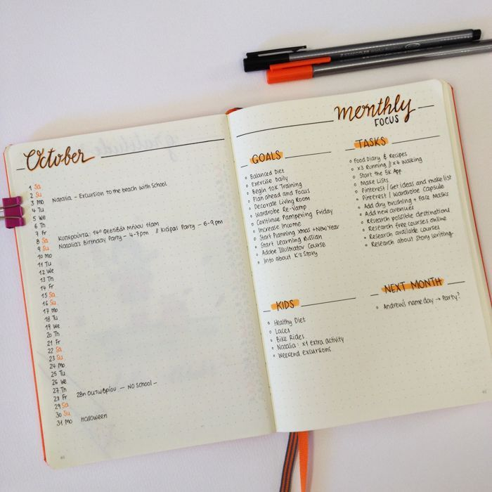 christina77star.c...: Bullet Journal: My October Set Up