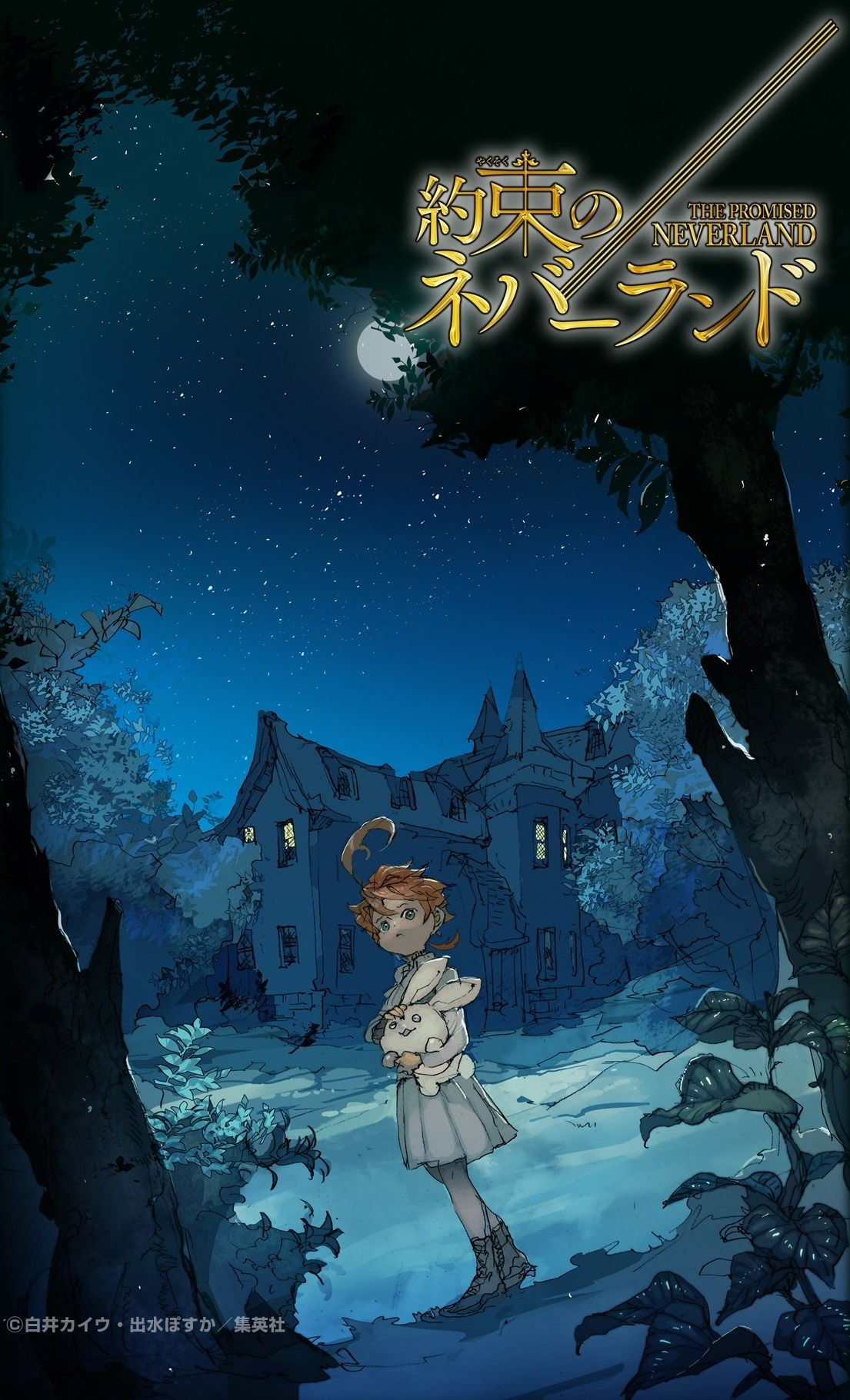 The Promised Neverland Tumblr The Promised Neverland Neverland