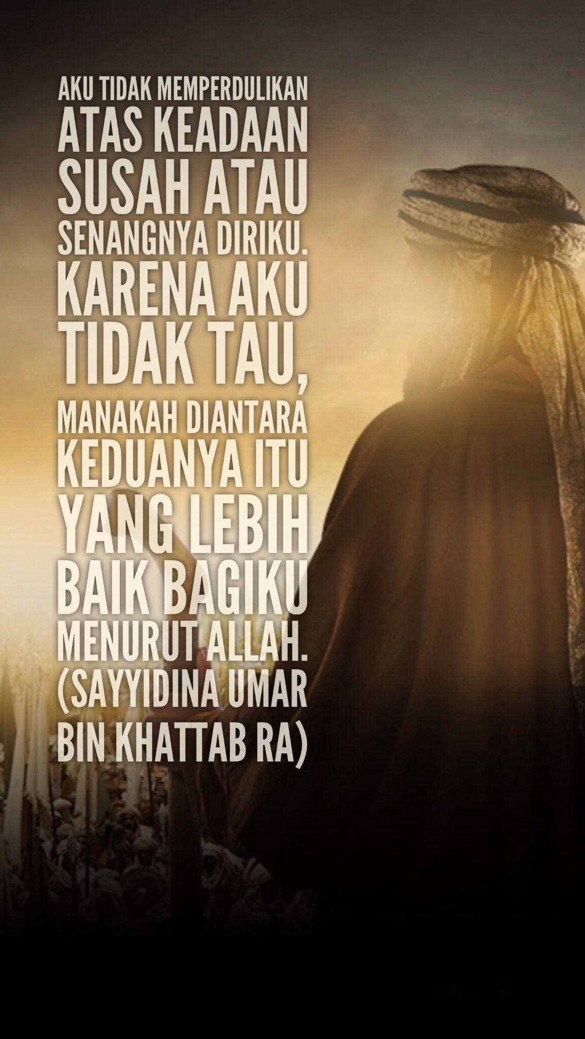 Quoteislam Umarbinkhattab Umar Barakallah Taqwalife Islamic