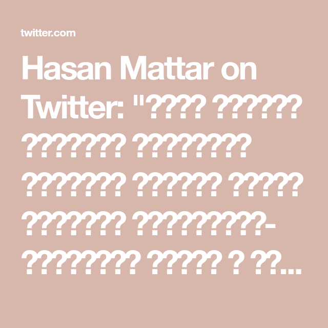 Hasan Mattar On Twitter Twitter Twitter Sign Up Marketing
