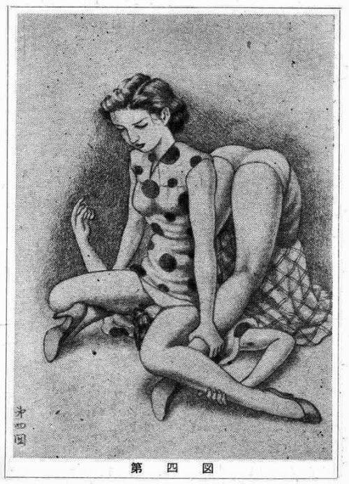 Online magazin erotic art photo