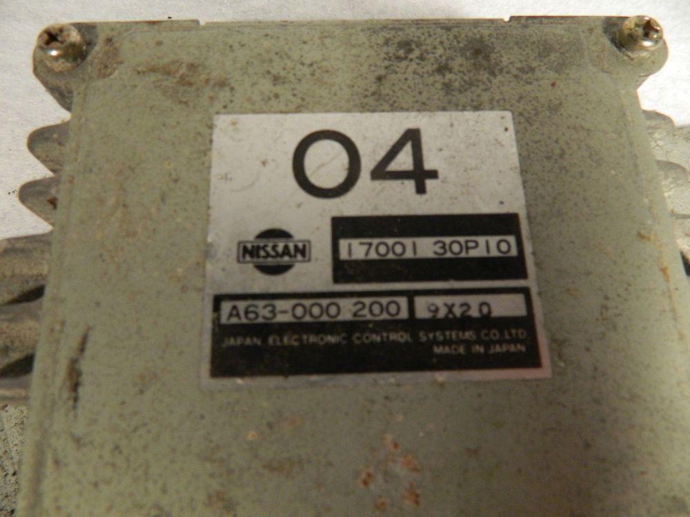 1990-1996 Nissan 300zx 300ZX A63-000 200 Fuel Pump Relay