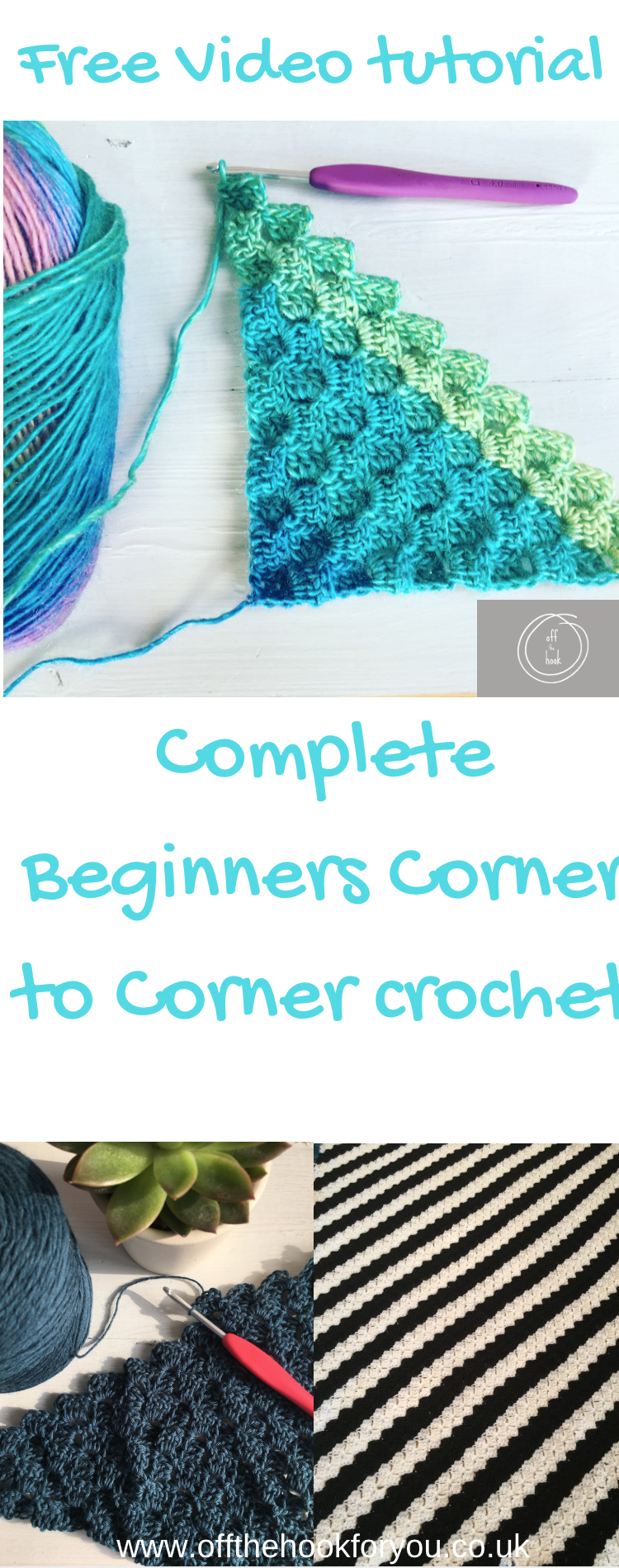 A quick post on why I love C2C, and a little video showing you how to do it - for complete beginners. #crochettutorial