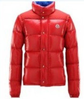 c7eb933eac8e Hot sale Official Moncler Andersen Men Jacket Red with lowest ...