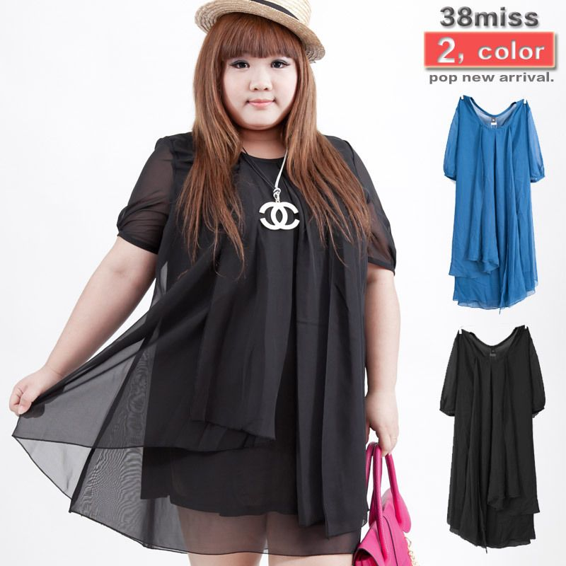 Dress Styles for Women Fat