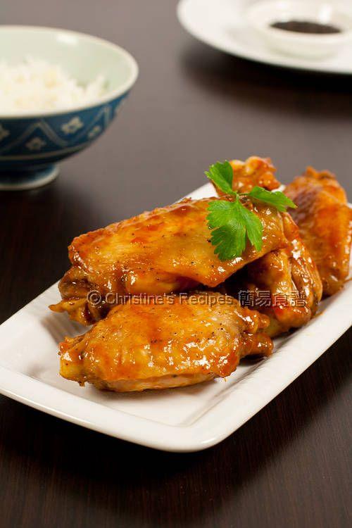 Spicy sticky chicken wings sticky chicken wings sticky chicken spicy sticky chicken wings easy chinese recipesthai forumfinder Choice Image