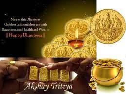 Akshaya Tritiya Images 2016 Akshaya Tritiya Wallpapers Photos