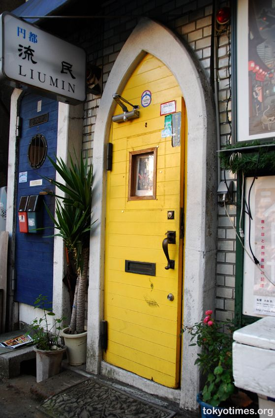 yellow japanese door.Brought to you by Cookies In Bloom and Hannah's Caramel Apples   www.cookiesinbloom.com   www.hannahscaramelapples.com