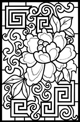 Chinese Designs Stained Glass Coloring Book 1 | letras | Pinterest ...