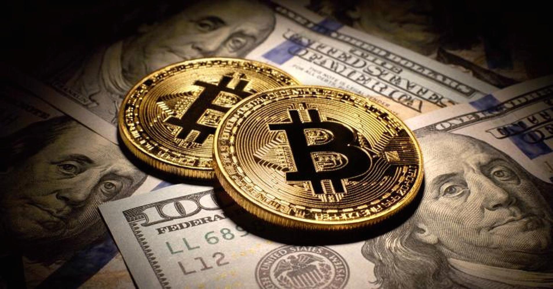 Cryptocurrency Exchange To Examine