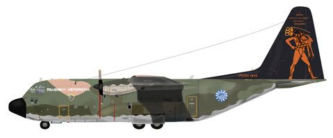 C-130 H Hercules, 354º Escuadrón de Transporte, Greece Air Force.