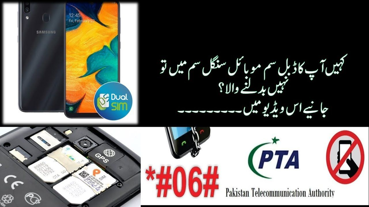 Pta Latest Update Of Mobile Registration Last Date For Mobile