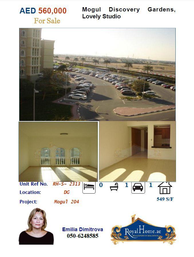 5694621ac17e690850137270f97f5fe8 - Studio Apartment For Sale In Discovery Gardens Dubai