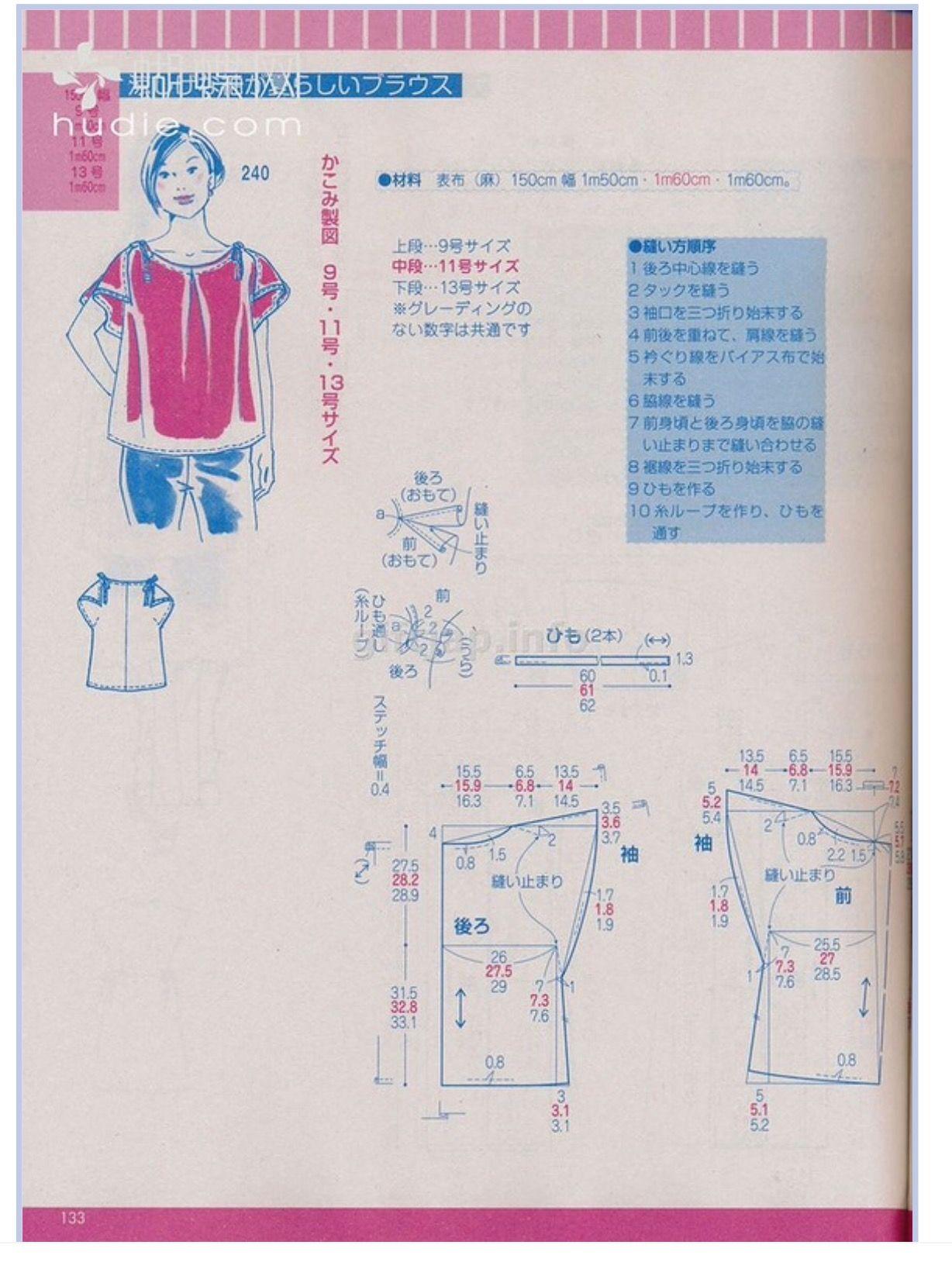 Pin de CELESTE BELGRANO en MODA | Pinterest | Patrones, Costura y Blusas
