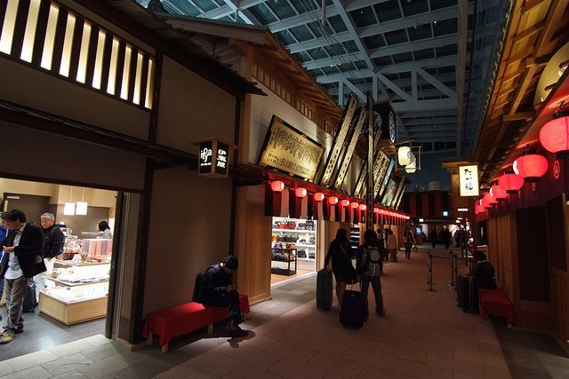 Tokyo Haneda Airport International Terminal Shopping Zone Edo