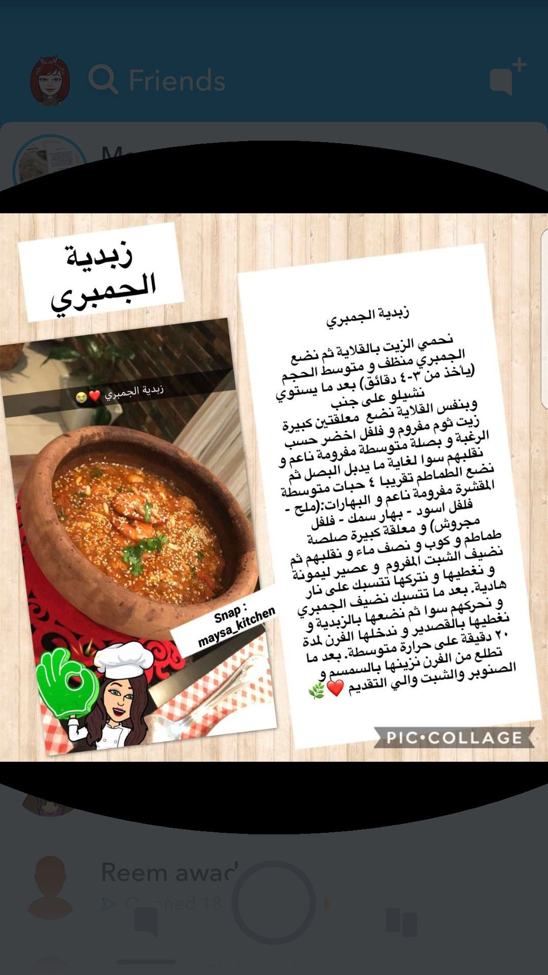 Pin By Heba Khaled On شيف ميسا اكلات (With Images)