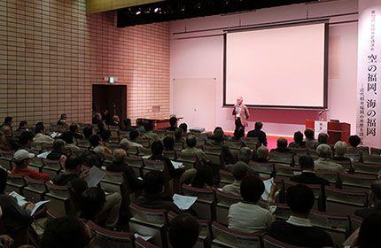 福岡を空と海という視点から振り返る市史講演会を開催しました