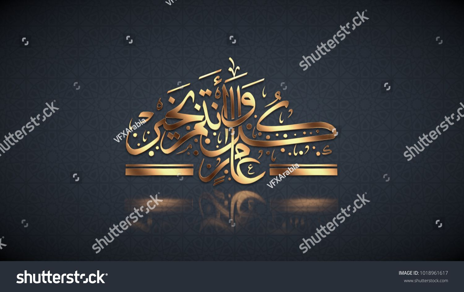 Eid Mubarak And Happy New Year Calligraphy Beautiful Greeting Card