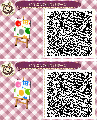 New Leaf Pattern Animal Crossing New Leaf Qr Codes Animal