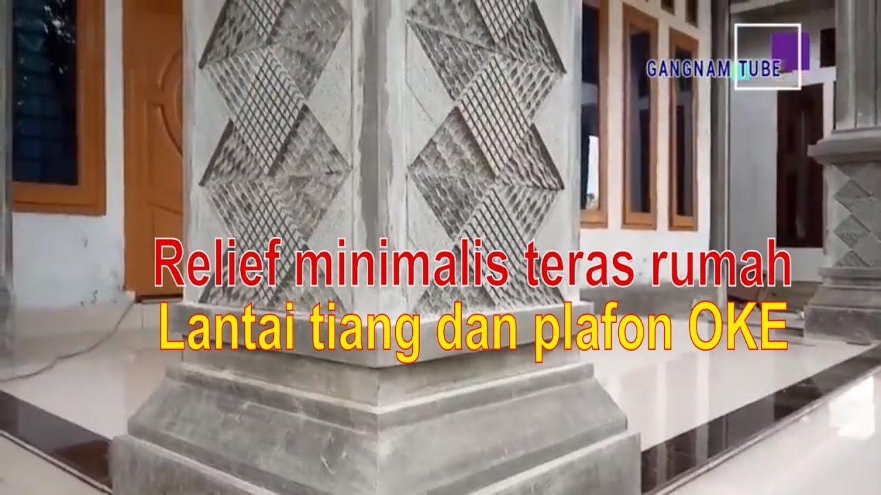 Model Tiang Minimalis Gerbang Teras Rumah Mewah Rumah Kemewahan Teras