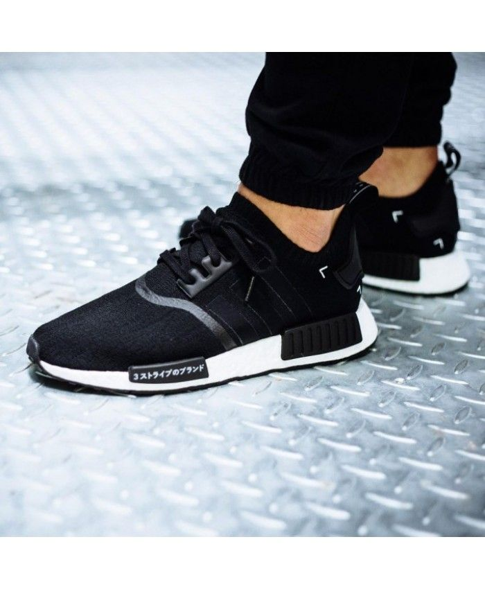 Cheap Adidas NMD R1 Primeknit Black And