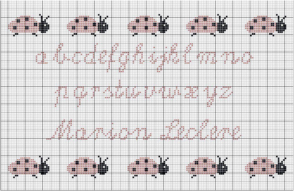 Abecedaire coccinelles   Cross stitch, Cross stitch ...
