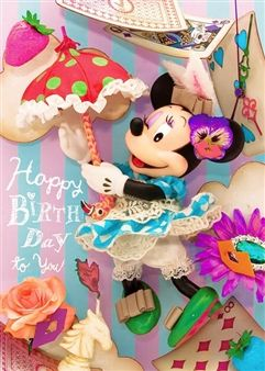 Disney minnie fashion collection 3d lenticular birthday greeting disney minnie fashion collection 3d lenticular greeting card m4hsunfo