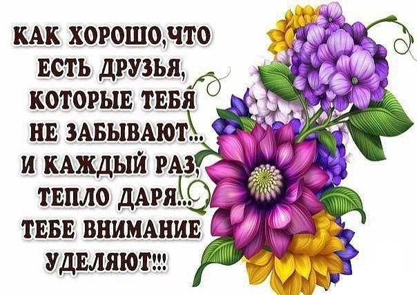 LibruФантастика Алексеев Вячеслав Стрелочники истории