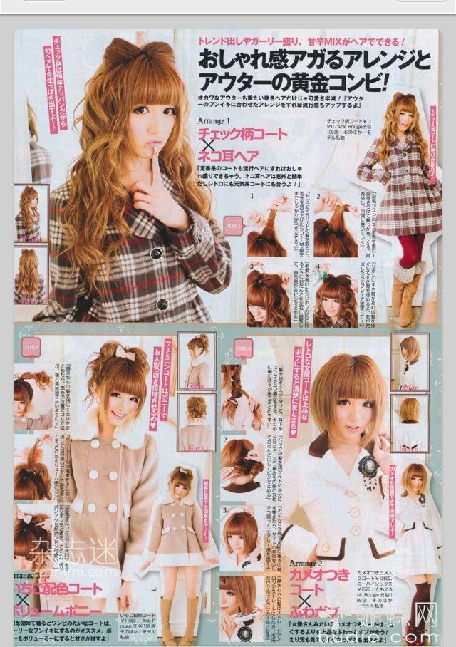 Kawaii hairstyle so cute Gyaru hair, Kawaii hairstyles