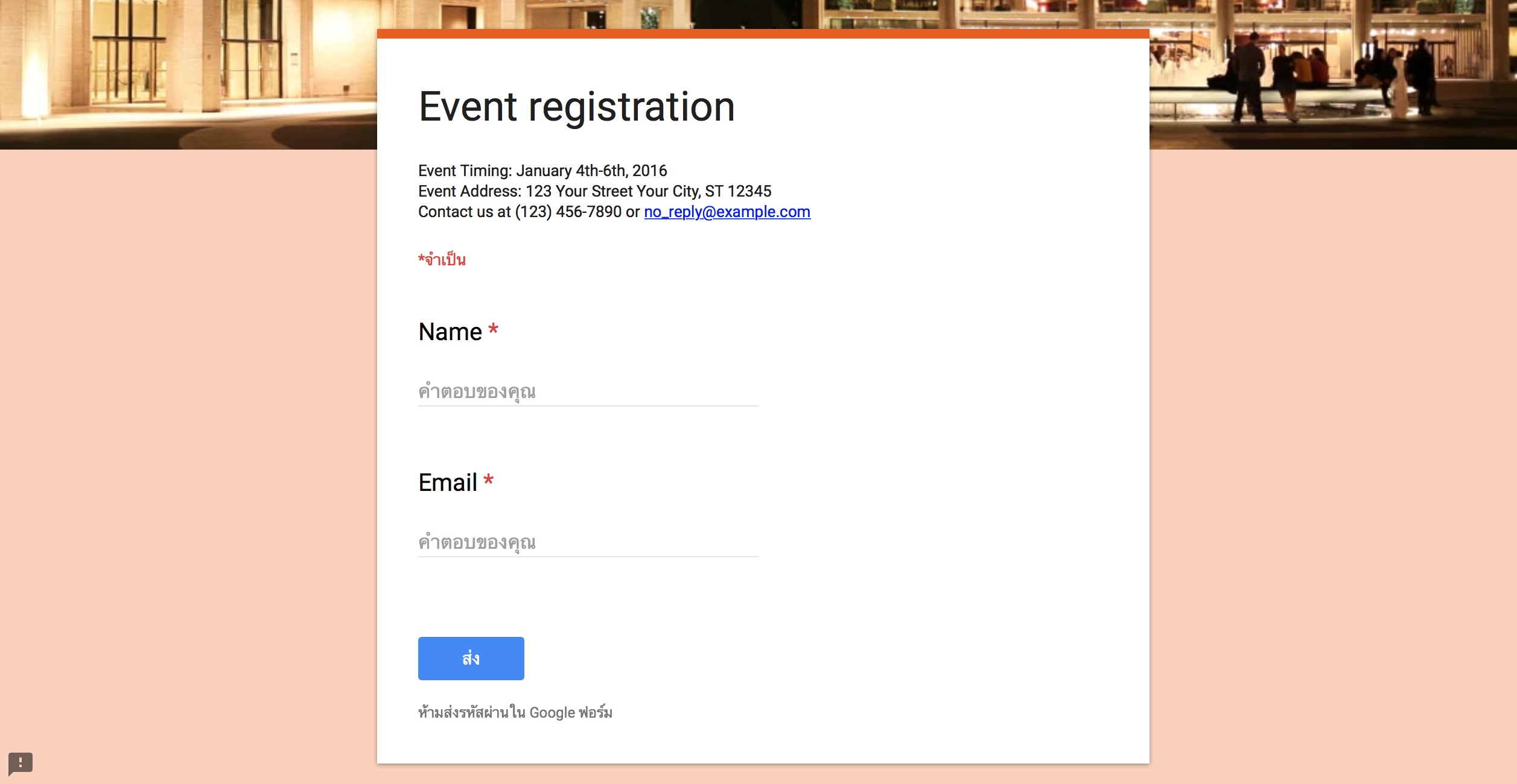 Google Forms Examples 11 Google Forms Examples Rituals You Should Know In 11 Google Forms Form Example Make A Survey