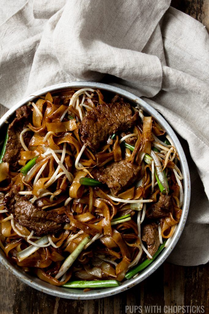 Beef Chow Fun (Beef Ho Fun)