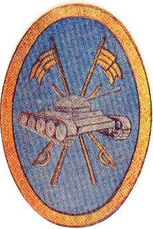 Especialista en carros de combate. Jefes y oficiales. 1959