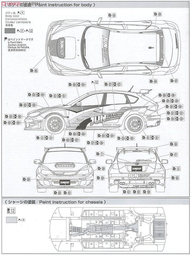 GRB Impreza WRX STI 5door`07 JUN Ver. (Model Car) Color2 | Blueprint ...