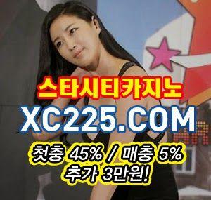 강원랜드 다이사이 ≪≪ XC225.COM ≫≫ 강원랜드 다이사이