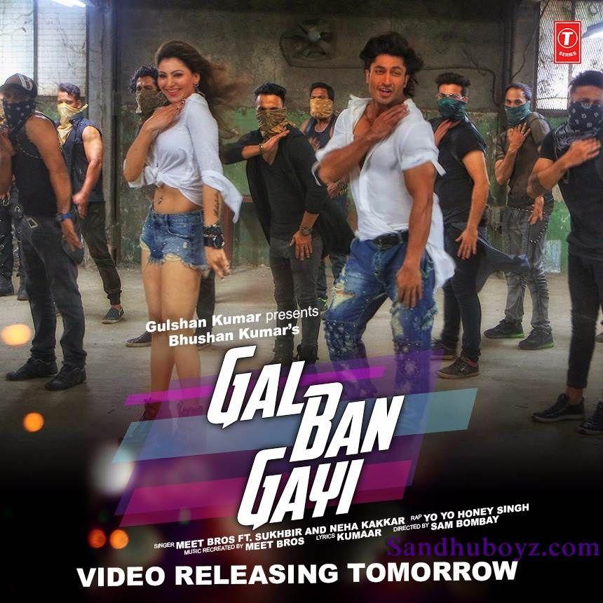 Gal Ban Gayi Sukhbir Neha Kakkar Meet Bros Yo Yo Honey Singh Lyrics Ringtone Download Free Single Track Mp3 Songs Sukhbi Mp3 Song Download Mp3 Song Songs